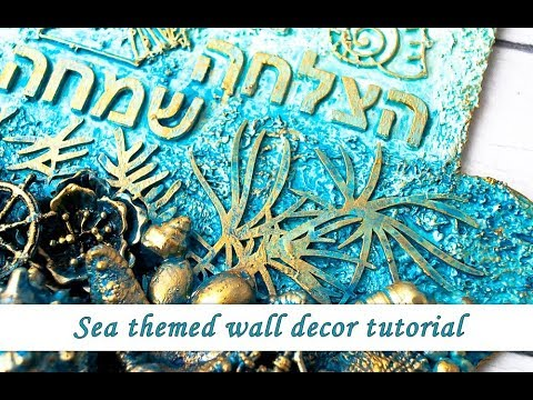 Sea Themed Wall Decoration With Art Alchemy Paints - Mixed Media Tutorial