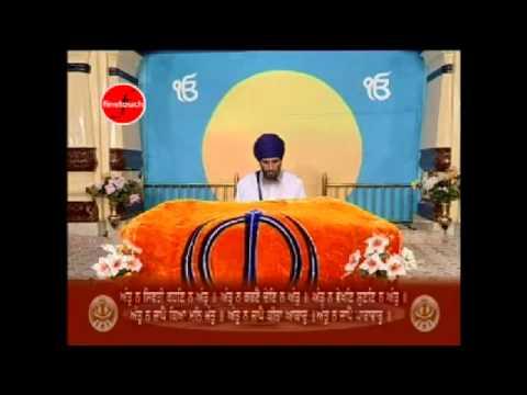 Japji Sahib - Bhai Jarnail Singh Damdami Taksal