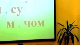 Гончарова С.В. Правописание гласных в ударных и безударных слогах
