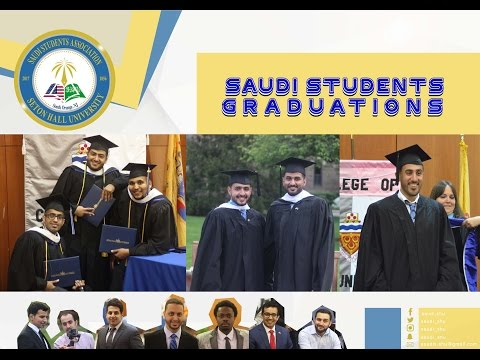 Saudi Students  Graduations (Class of 2017) SHU  حفل تخرج طلاب جامعة ستن هول ٢٠١٧