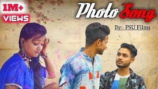 Luka Chuppi:Photo Song |Main Dekhu Teri Photo|Road Side Love Story|Latest Hindi Song|PSU FILMS| 2019