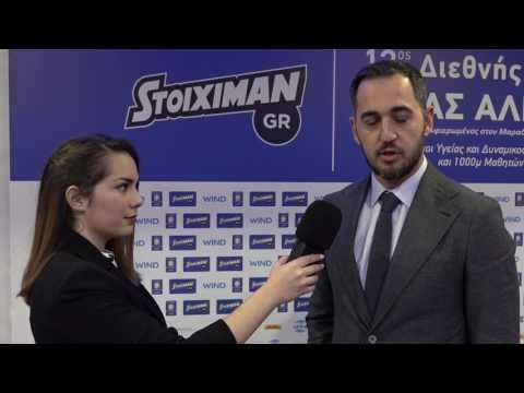 newsbomb.gr: Με την STOIXIMAN και την WIND στην εαρινή γιορτή της Θεσσαλονίκης