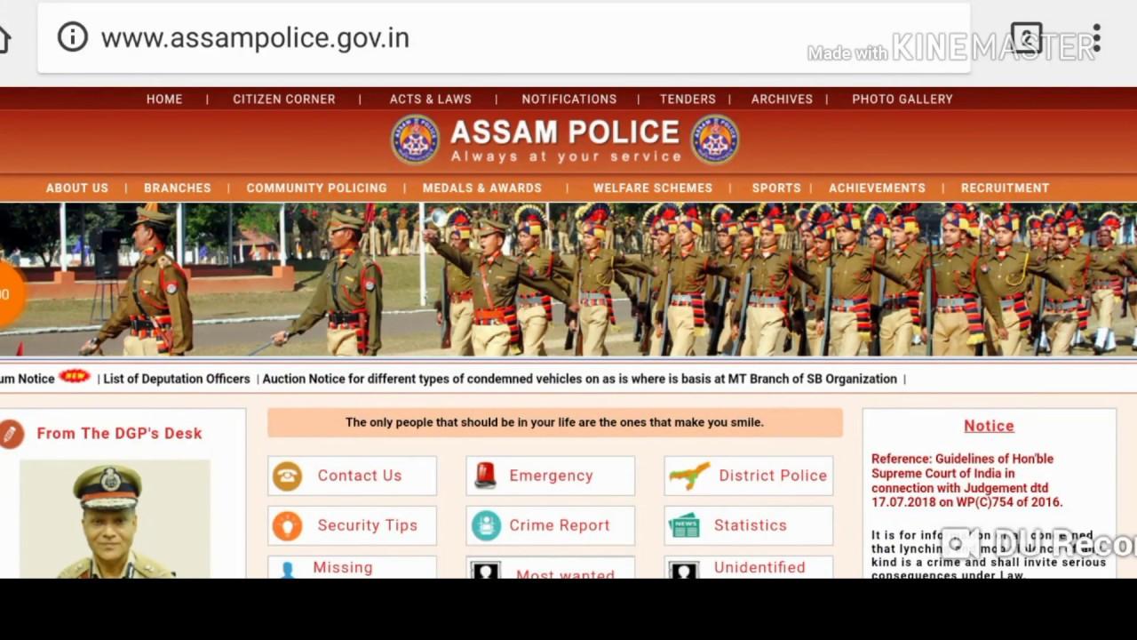 Assam Dating-Website
