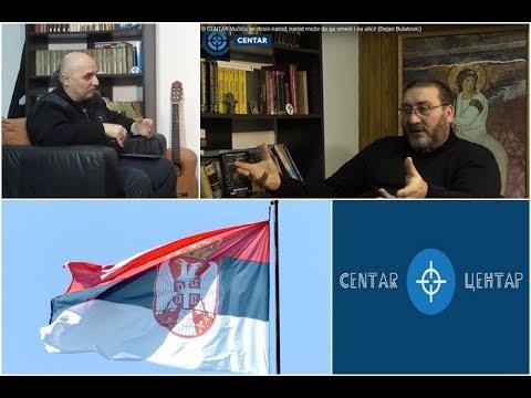 U CENTAR Vučiću se desio narod; narod može da ga smeni i na ulici! (Dejan Bulatović)