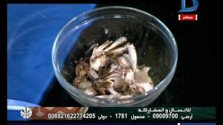 مطبخ دريم| طريقة عمل المكرونة بالتونة مع الشيف أحمد المغازي