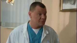 Доктор Гордеев (сериал