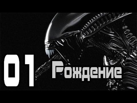 Alien vs Predator 2   Requiem Official Movie Trailer   True HD