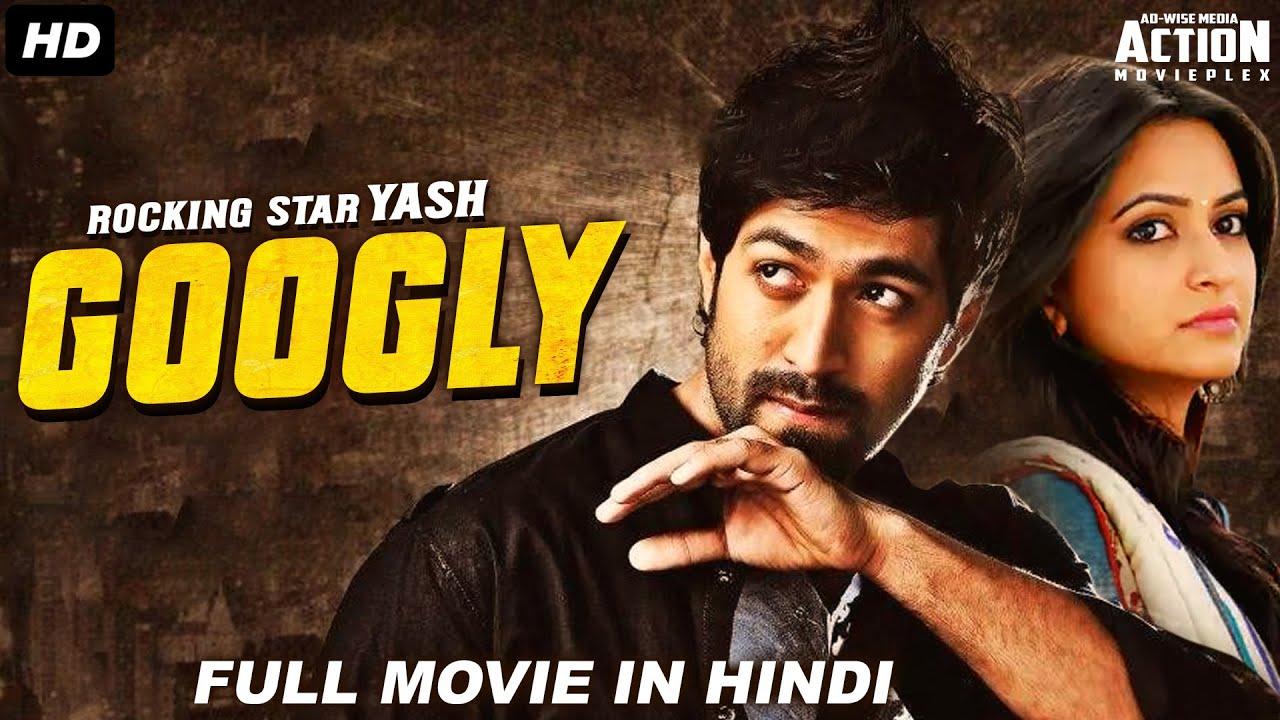 Download GOOGLY - Blockbuster Hindi Dubbed Action Romantic Movie | Yash Movies Hindi Dubbed | South Movie