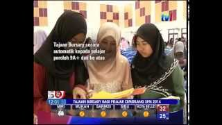 TAJAAN BURSARY BAGI PELAJAR CEMERLANG SPM 2014 [4 MAC 2015]