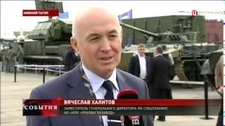 Программа «События» 22 00 ТВЦ Новости Украины России Мира