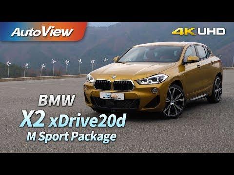 2019년형 BMW X2 xDrive20d 시승기 2018 4K [오토뷰]