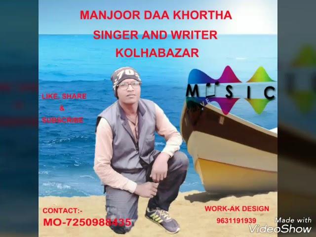 ?????? ???    by ????? ??    Superhit Khortha Song
