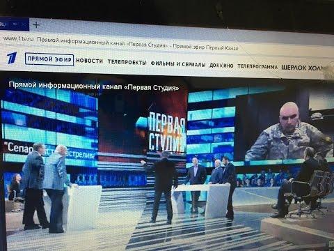 Алексей Петров на Первом канале в программе Первая Студия
