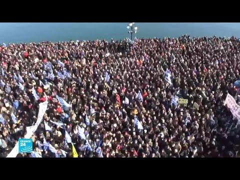 آلاف اليونانيين يطالبون بإخراج طالبي اللجوء من جزرهم فورا  - 13:00-2020 / 1 / 23