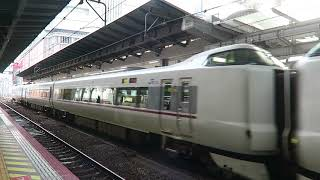 JR西日本【こうのとり】 287系  - Japan Railway