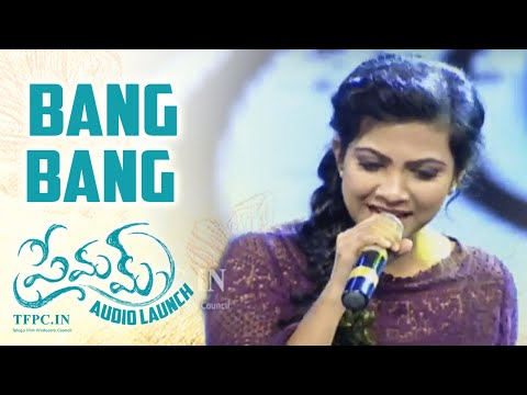 Actress Madonna Sebastian Sings Bang Bang Song @ Premam Movie Audio Launch | TFPC