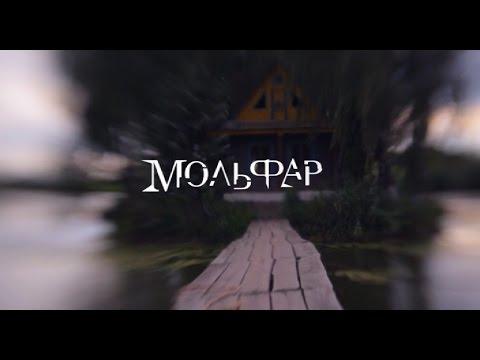 - Сеть аптек в Москве и Подмосковье