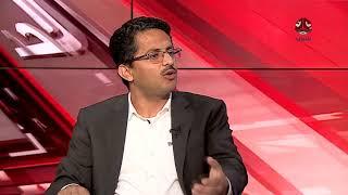 العلاقة بين الحوثي وصالح - مع علي البخيتي | بين اسبوعين - تقديم عبدالله دوبلة