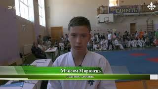 У Бродах провели Всеукраїнський турнір з кіокушин-кан карате (ТРК