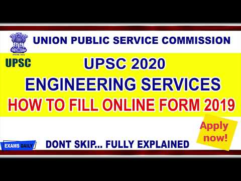 UPSC How To Apply ESE IES Form 2019