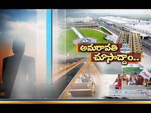 Walk to Work | A Look on Seed Access Road Construction | Amaravati Stories