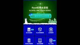 как получить Root права на Android 4.2.2 - фото 5