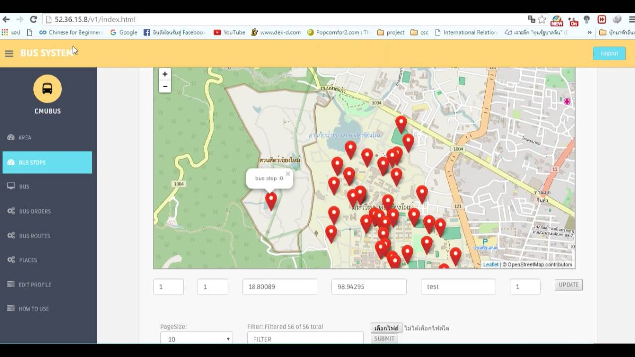 SHUTTLE BUS TRACKING APPLICATION SYSTEM FOR ANDROID MOBILE