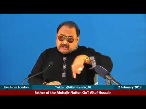 LIVE: Father of the Mohajir Nation QeT Altaf Hussain live from London - 2 February 2019