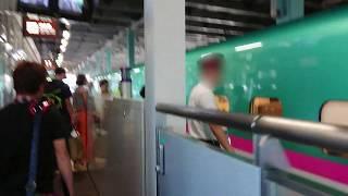 【北海道新幹線】木古内駅 「はやぶさ」30号到着【はやぶさ】