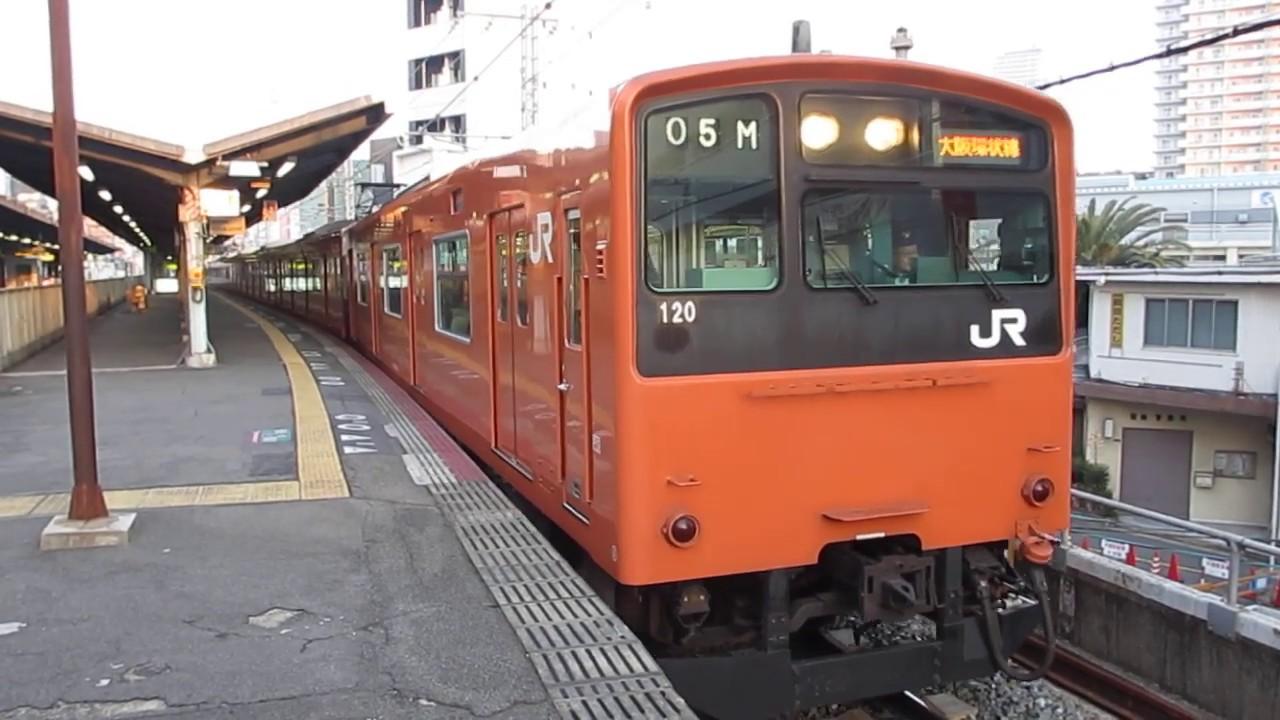 【大阪環狀線 Osaka Loop Line】201系普通京橋・鶴橋方面行発車 ...