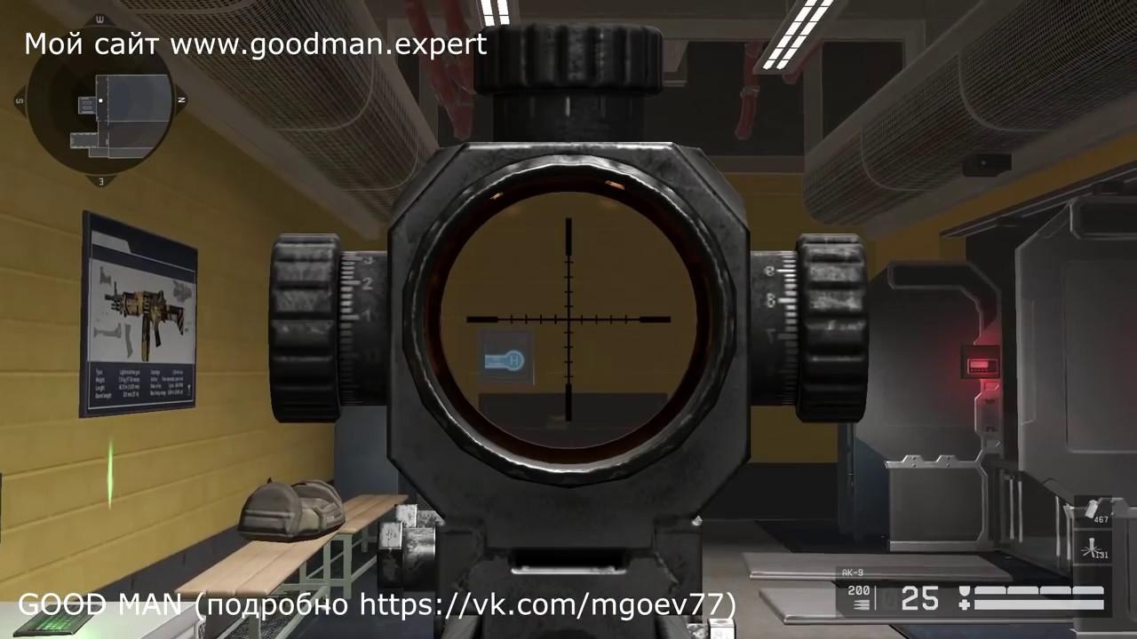 Макрос на ак-9 [warface] youtube.