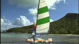 Arabic Karaoke EH EH SHIRINE