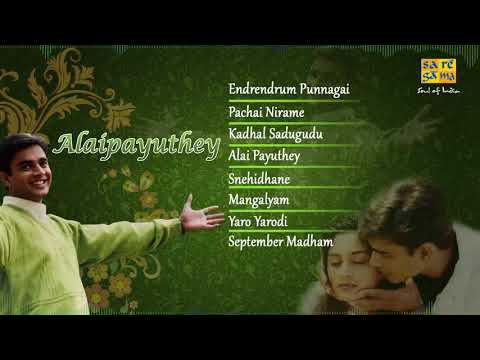 Alaipayuthey  Madhavan Shalini Mani Ratnam  Tamil Movie Audio Jukebox YouTube