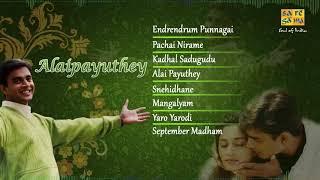 Alaipayuthey  Madhavan Shalini Mani Ratnam   Tamil Movie Audio Jukebox YouTube