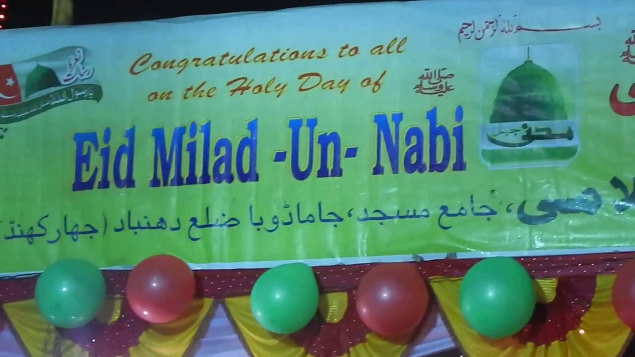 Great Milad Eid Al-Fitr Decorations - maxresdefault  Picture_837464 .jpg