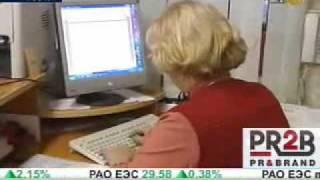 PR2B Group: Имя и слоган банка(, 2010-09-23T10:41:22.000Z)