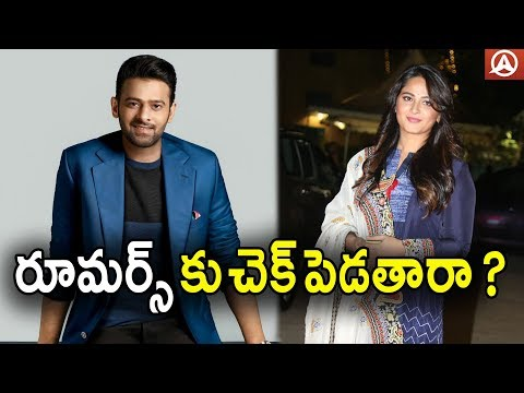 Prabhas And Anushka Love Story Comes To an End This Year l Namaste Telugu