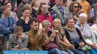 Смотреть видео Телеканал «Санкт Петербург» — Новости — Свадебная онлайн