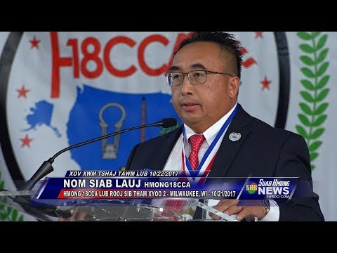 SUAB HMONG NEWS:  Nao Sia Lo, Legal Counsel of H18CCA, speech at H18CCA conference 10/21/2017
