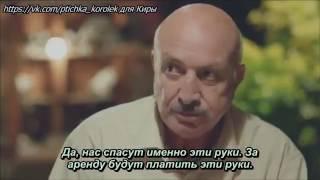 Черная любовь Сады грёз русские субтитры 01 серия