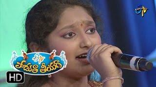 Ninne Ninne Song - Supraja Performance in ETV Padutha Theeyaga - 15th August 2016
