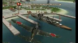 Attack On Pearl Harbor :Jap.: Mission #1