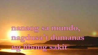 dakilang pagmamahal with lyrics-Papuri Songs