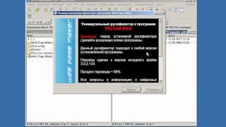 WebPageMaker- установка и настройка программы(, 2011-09-13T04:46:08.000Z)