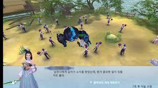 무림시대 검객 플레이 영상