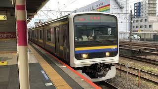 209系2100番台マリC440編成+マリC438編成蘇我発車