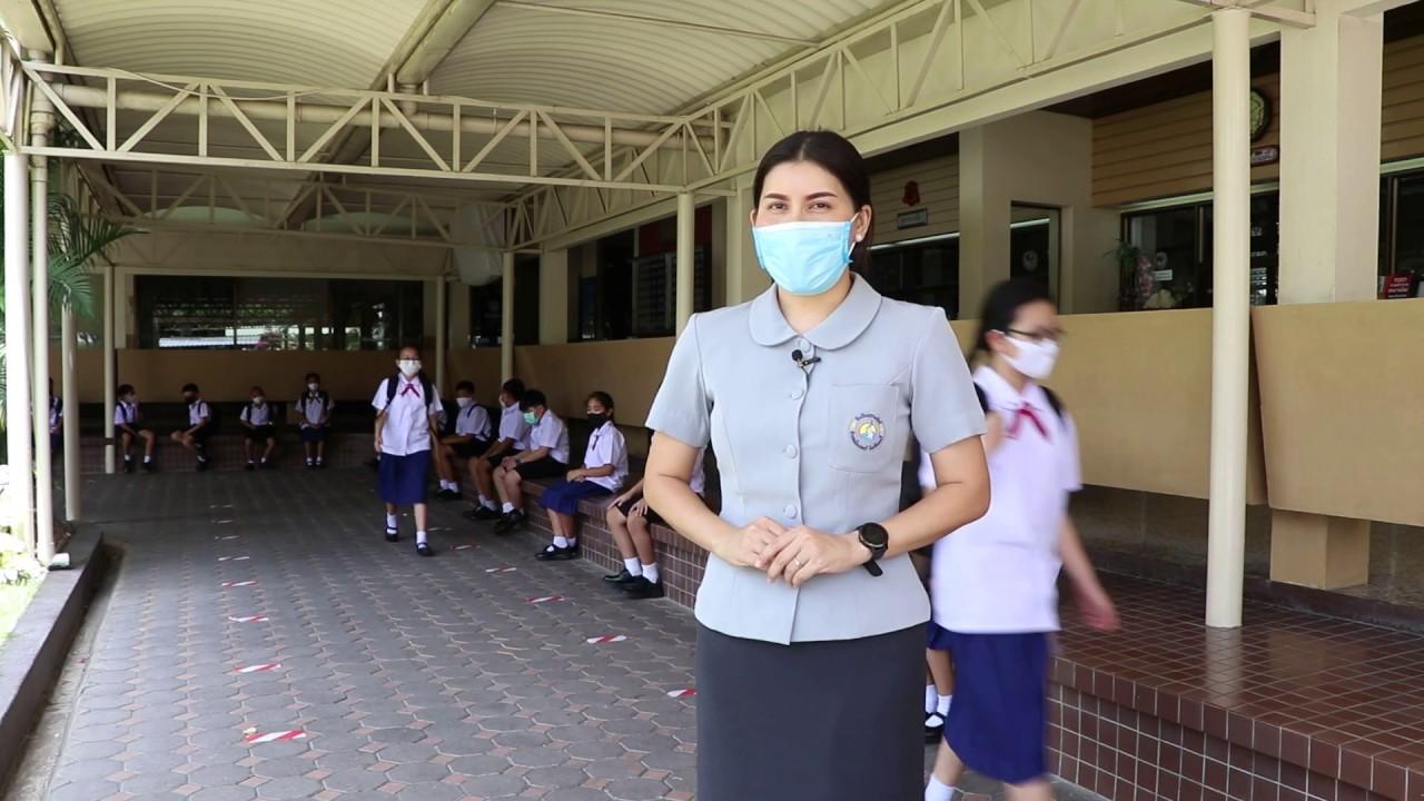 มาตรการเฝ้าระวังและป้องกันการแพร่ระบาดของเชื้อไวรัสโคโรนา 2019 (COVID – 2019) โรงเรียนบรรจงรัตน์