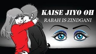 💔 Kaise jiyu 💔  O Rabba Very emotional status video//  💗 Lyrics video 2019