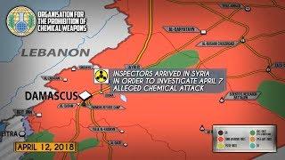 13 апреля 2018. Военная обстановка в Сирии. В Сирию прибыли эксперты для расследования химатаки.
