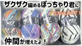 ニコ編みのホムペができました! http://bliss8.net/crochet888/ ↑ じょ...
